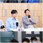 꼰대인턴,팬미팅,방구석,드라마,MBC