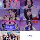 위클리,데뷔,티저,공개,영상,소녀