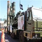 이란,무기,제재,아주,금수