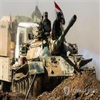 이라크,민병대,미군,시아파,이란,기지,공격,친이