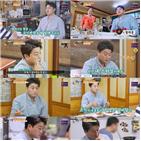 김호중,허영만,방송,백반기행