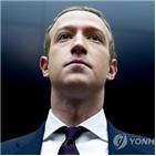 페이스북,광고,트럼프,하루,달러
