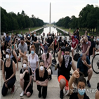 백인,흑인,시위,참여,참가자,운동,변화