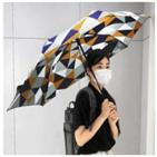 우산,인기,제품,빗물