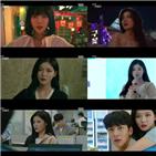 김유정,손님,샛별,편의점,위해,코믹,연기