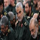 이란,인터폴,트럼프,대통령
