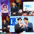 팬미팅,꼰대인턴,박해진,드라마,배우,방구석