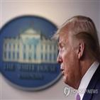 트럼프,이란,혐의