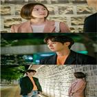 김은희,가족,박찬혁,마음,변화