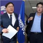 사리,민주당,입장,협상