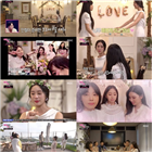 혜림,박진영,신민철,방송,결혼,브라,샤워,원더걸스
