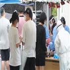 확진,코로나19,감염,국내,서울,방역당국