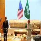 무기,제재,이란,금수,연장