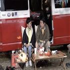 최양락,팽현숙,캠핑
