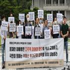 보유,주택,청와대,서울