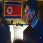 유연석,위원장,정상회담,강철비2,지도자,캐릭터,배우