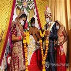 신랑,결혼식,확진,인도,코로나19,감염