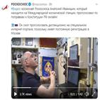 투표,국민투표,러시아,우주인