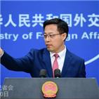 중국,미국,매체