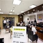 청약,증거금,SK바이오팜