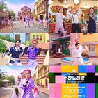 김수찬,엉덩이,신곡,뮤직비디오,뮤직