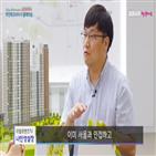 아파트,김하나,인천,재개발,분양,일대,나인성,김유민,인프라,경우