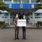 LG하우시스,지원,위해,제37보병사단,코로나19,활동