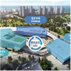 컨설팅,유효성,바이오,스타트업,인천,육성