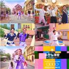 김수찬,엉덩이,뮤직비디오,신곡