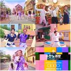 김수찬,엉덩이,신곡,티저,공개
