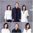 삼광빌라,황신혜,전인화,정보석,KBS,주말드라마,연기,예정,배우,기업