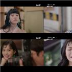박수영,배우,시청자,베이비,호평,캐릭터