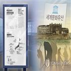 노동자,조선인,일본,징용,군함,정보센터,당시,산업화,기자,메이지