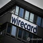 와이어카드,회계부정,독일,의혹,혐의,유로