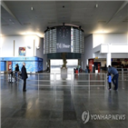 코로나19,항공업계,지적,공항,승객,규정