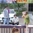 데이트,김호중,박나래,장도연,컨설팅