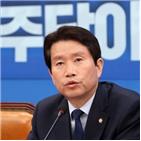 이인영,내정자,통일부,장관,후보,위원장