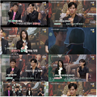 고문영,김수현,문강태,문영이,서예지,대해,다른,사이코