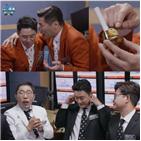 서장훈,편애중계,안정환,김제동,트로트