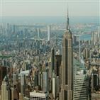 맨해튼,아파트,부동산,주택,코로나19,시장