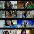 별명,대현,편의점,김유정,샛별