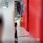 베이징,쇼핑몰,여성,중국