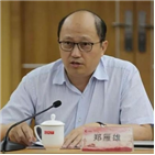 홍콩,홍콩보안법,관련