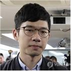홍콩,민주화,싸움,국제적,홍콩보안법,운동,포기