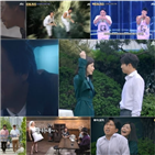 코미디,장르,모습,유발,오만석,드라마,방송