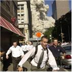 사진,쿠퍼,코로나19,9·11,테러
