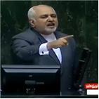 이란,의회,보수파,의원,정부,정책