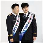 모범형사,손현주,배우,형사,연기,드라마,조남국