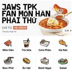 베트남,배달,봉투