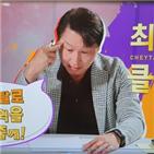 회장,직원,포럼,최태원,SK,위해,이천포럼,올해,홍보